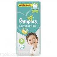 Pampers Подгузники Active Baby-Dry Extra Large (13-18 кг), 52 шт