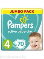 Pampers Подгузники Active Baby-Dry Maxi (9-14 кг), 70 шт