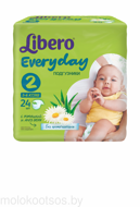 Libero Подгузники Everyday Mini 2 24шт (3-6кг)
