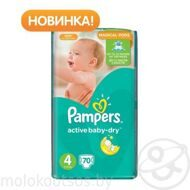 PAMPERS Подгузники Active Baby-dry Maxi, 7-14 кг, 70 шт.